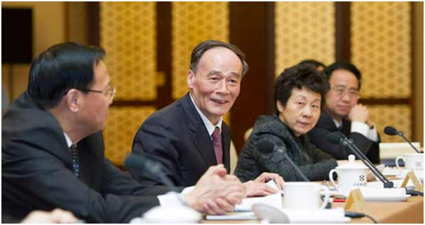Wang Qishan at an anti-graft meeting in 2014.  (Source: CCDI)
