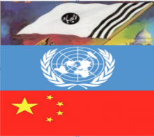 Flags-China-UN-JeM